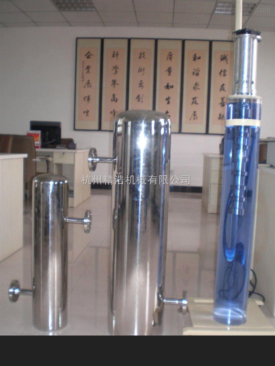 超声波催化设备