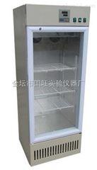 SHP-150-BBOD5生化培养箱
