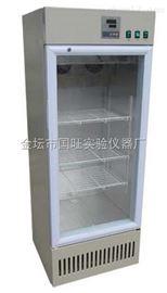 SHP-150-BBOD5生化培養箱