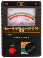 JB2550JB2550型绝缘电阻测试仪