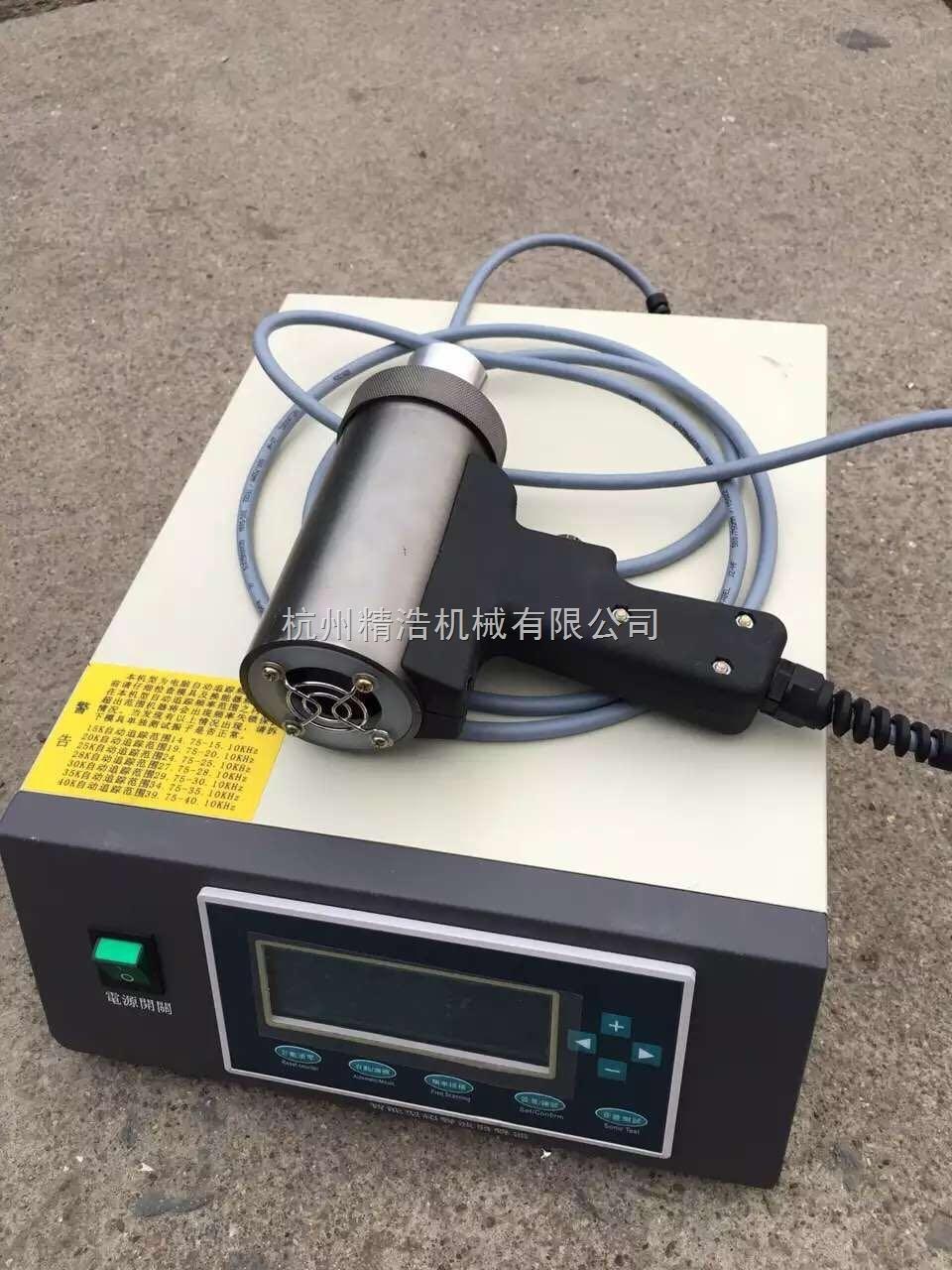 超声波塑胶熔接机厂家直销