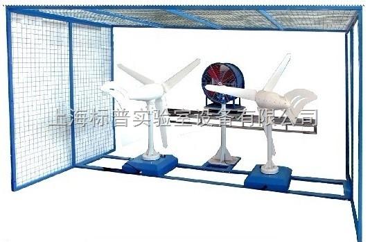 风力发电整流逆变实训装置|风力发电技术及应用实训装置