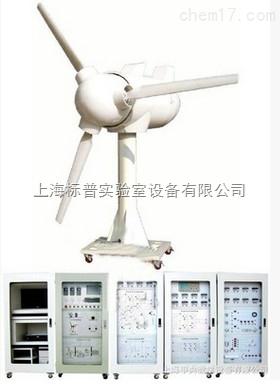 轮毂旋转变桨机舱跟踪实训装置 (豪华型) 风力发电技术及应用实训装置