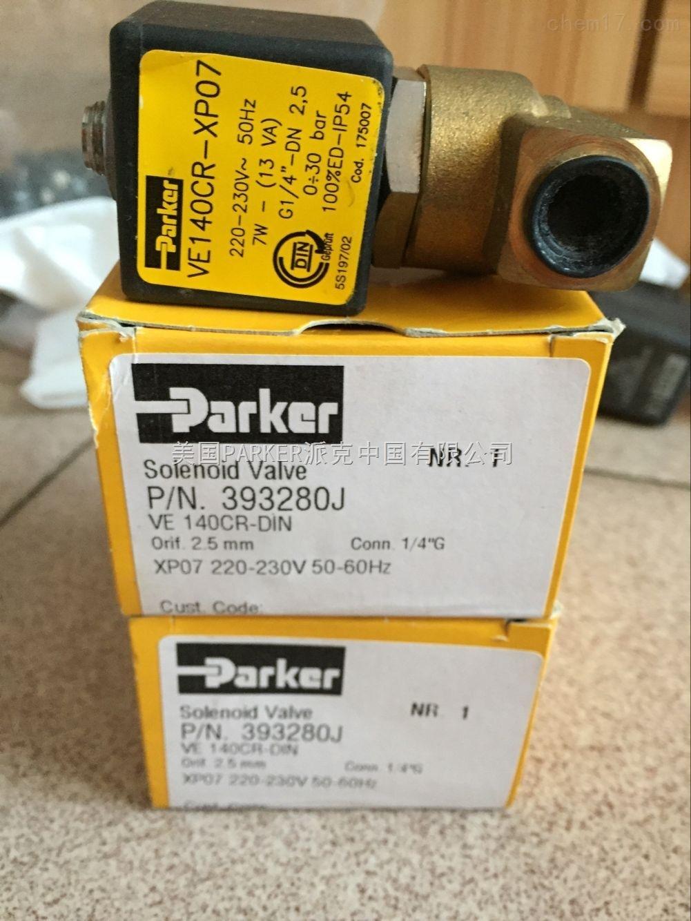 低价v低价lucifer电磁阀正品全新设备租赁手续费图片