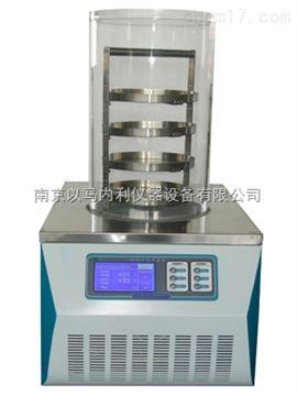 FD-1A-50普通型冷凍干燥機