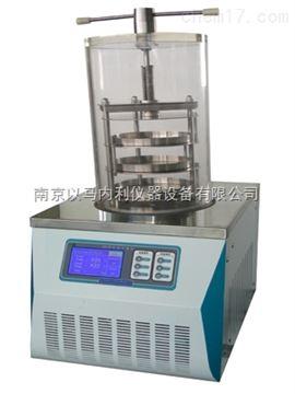 FD-1B50壓蓋型冷凍干燥機