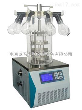 FD-1D-50壓蓋掛瓶冷凍干燥機