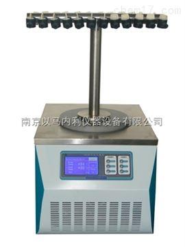 FD-1E-50T型冷凍干燥機