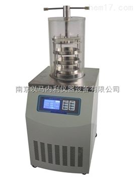 FD-1B-80壓蓋冷凍干燥機