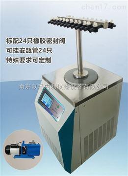 FD-1E-80T型冷凍干燥機