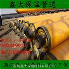 厂家天天看高清高品质鋼套鋼熱水保溫管道施工