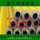 权威厂家生产预制直埋螺旋保温管