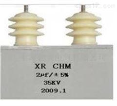 长沙特价供应电缆故障检测脉冲电容器