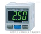 原装正品SMC微型流量开关专用显示器