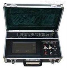 杭州特价供应TR-3000B型高压电缆故障测试仪