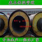 加工生产异型聚氨酯保温管壳 聚氨酯热力采暖保温管厂家