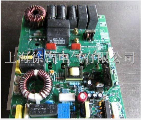 sute16电磁感应加热器