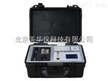 MHY-26530智能电导盐密测试仪/
