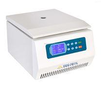 TD4-XB細胞塗片離心機