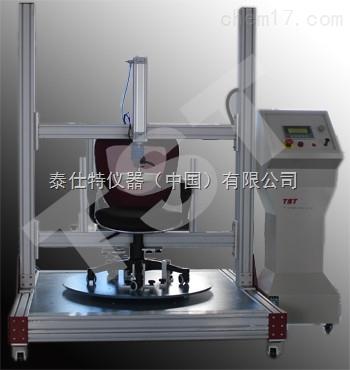 办公椅耐久试验仪器