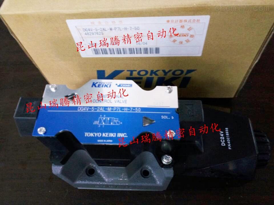 日本东京计器DG4V-5-0AL-M-P7L-H-7-40电磁阀