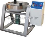 石料圆盘耐磨硬度试验机