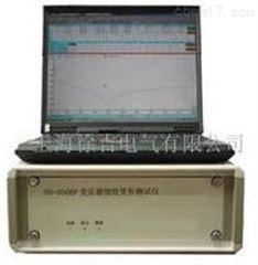 银川特价供应变压器绕组变形测试仪