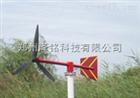 FX-2型金属风速风向标/整体高: 350mm 的风向标