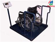 承德300KG醫用輪椅電子秤廠家