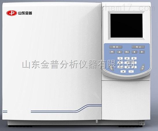 天然气专用气相色谱仪厂家