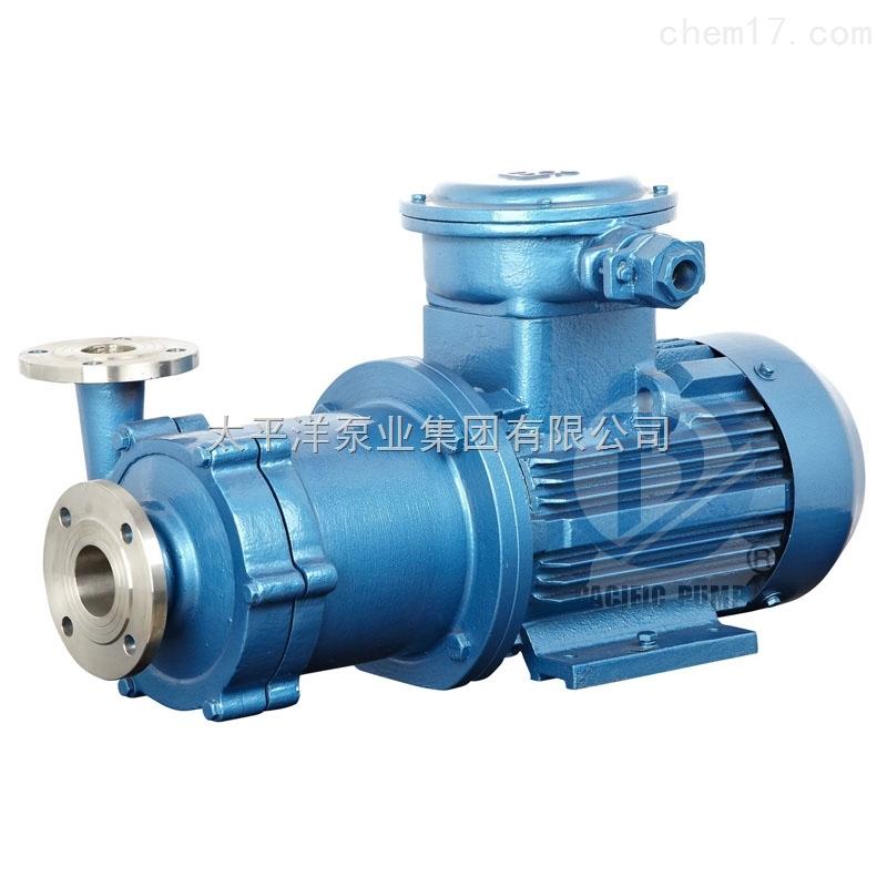 CQB磁力泵型号/磁力泵生产厂家