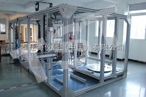 办公椅耐久性组合测试仪-座、背、扶手