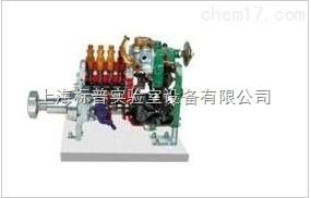 直列喷射泵解剖模型(RSV) 汽车解剖实训装置