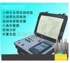 杭州特价供应LDX-ZY-MG6000C型三相钳形多功能电力稽查仪