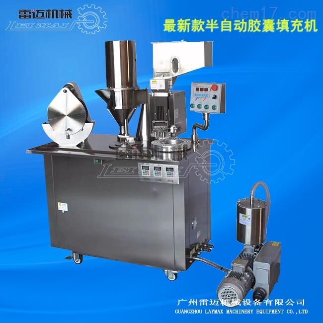 广州市半自动胶囊填充机