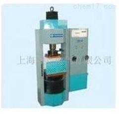 上海特价供应LDX-BJ-YA-2000B电液式数显压力机