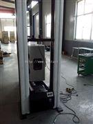 高端定制沥青混合材料高低温试验机价格