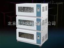 MHY-26851组合式振荡培养箱/