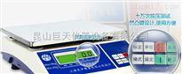 BS-KA/KH上海友声电子桌秤/称(1.5kg3kg15kg30kg20kg)