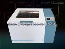 MHY-26846.台式振荡培养箱