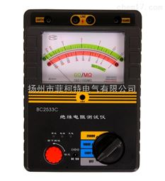 BC25系列绝缘电阻测试仪