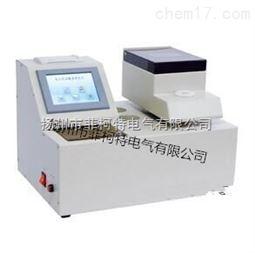 L9701系列绝缘油酸值自动测定仪