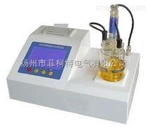 L9710微量水分测定仪
