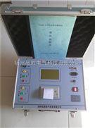变压器变比组别测试仪可自动测试变比,组别号