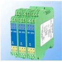 泸州特价供应LDX-JH-SSR-PD智能配电器