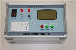 DRL-300P配网电容电流测试仪