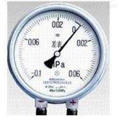 银川特价供应LDX-JH-CTS-150差压表