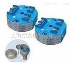 南昌特价供应LDX-JH-SWBR SWBZ温度变送器