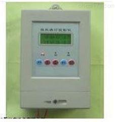 成都特价供应LDX-HH-WLK2010-10微机路灯控制仪新款