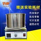上海予申集热式磁力搅拌器